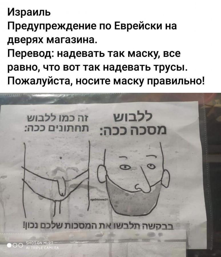 маска1