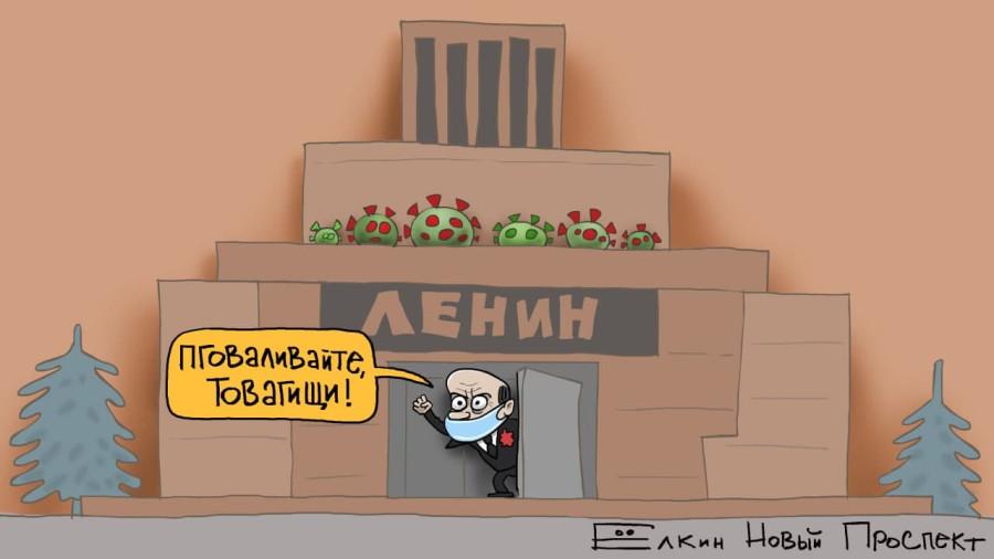 Ленин в маске