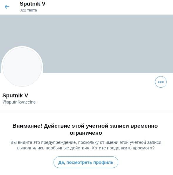 Спутник 5