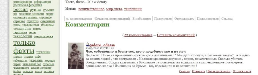 Юлия.