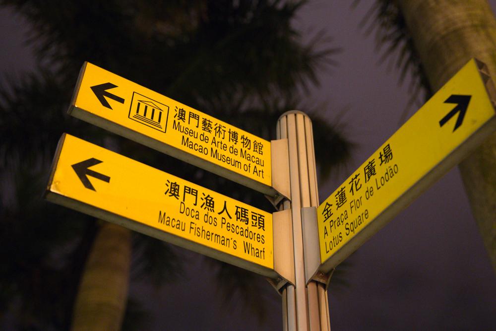 Macau-4068