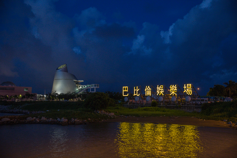Macau-4082
