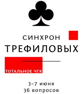logo_june.png