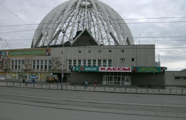 9-2_Цирк