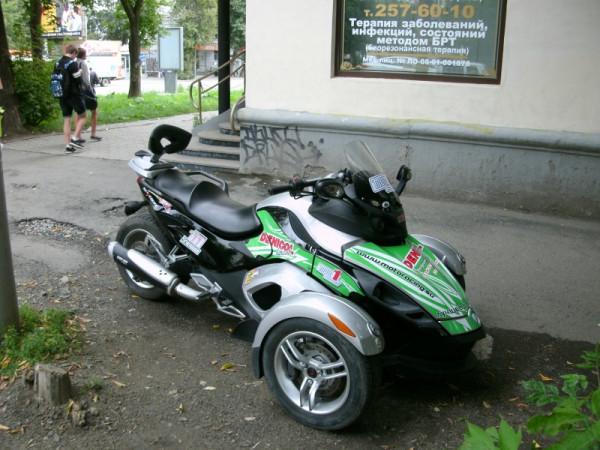 10_Мотоцикл у стадиона 'Юность'