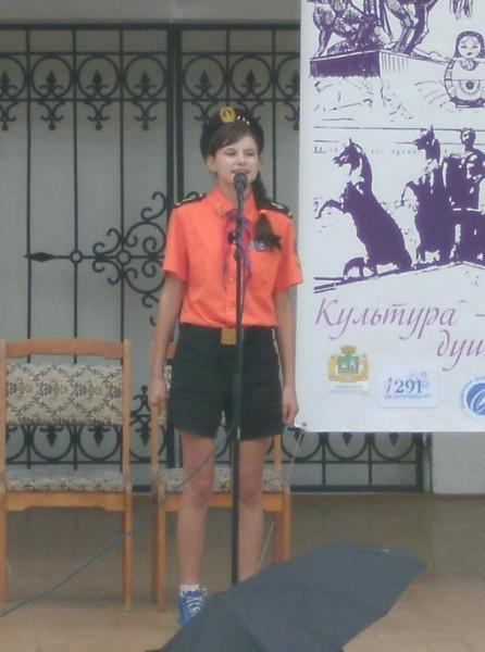 18-9_Полина Теплоухова (восьмиклассница в форме отряда 'Каравелла')