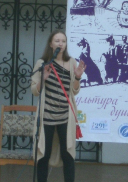 18-16_Ярослава Широкова (печаталась в жур. 'Урал')