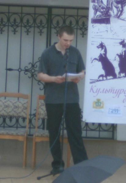 18-17_Александр Баженов (номинирован на звание 'Поэт года' на Стихи.ру)