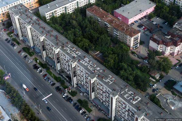 Признание на крыше (Илья Варламов)