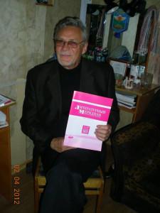 Александр Михайлов и 'ЛитМеридиан'