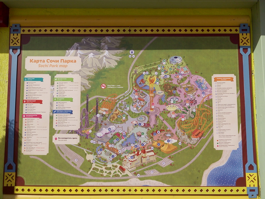Картинки сочи парк карта