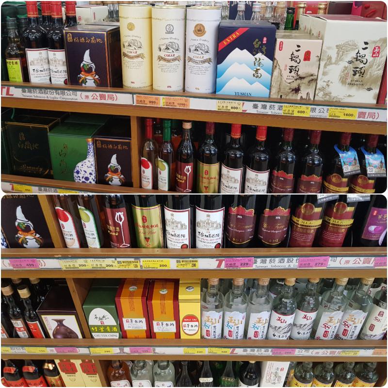 Широкий ассортимент производимого TTL алкоголя хорошо представлен на полках местного магазина
