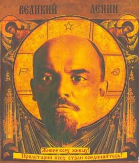 Святой Ленин