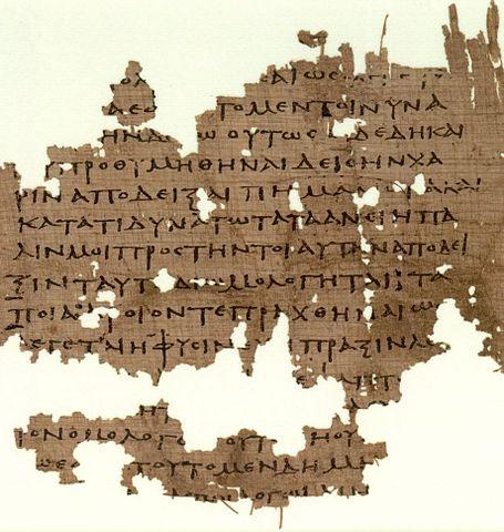 """Рис. 3. Фрагмент папируса с текстом """"Государства"""" Платона"""