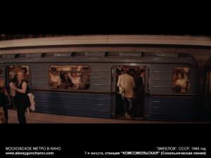 metro_v_kino_-_alexeygoncharov.com_102c