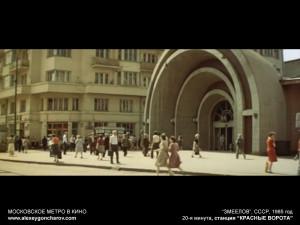 metro_v_kino_-_alexeygoncharov.com_103a