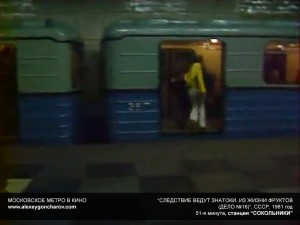 metro_v_kino_-_alexeygoncharov.com_122d