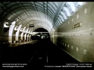 metro_v_kino_-_alexeygoncharov.com_45a