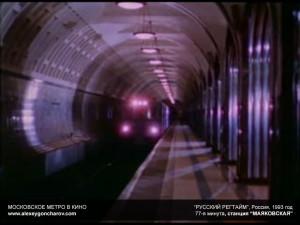 metro_v_kino_-_alexeygoncharov.com_09a