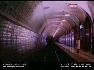 metro_v_kino_-_alexeygoncharov.com_09c