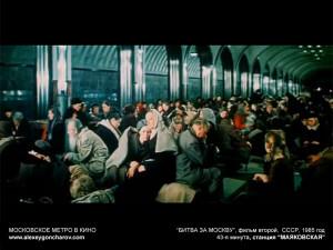 metro_v_kino_-_alexeygoncharov.com_17a
