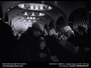 metro_v_kino_-_alexeygoncharov.com_100a