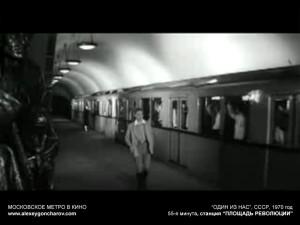 metro_v_kino_-_alexeygoncharov.com_15a