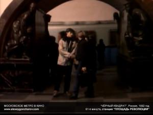 metro_v_kino_-_alexeygoncharov.com_70a