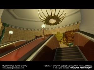 metro_v_kino_-_alexeygoncharov.com_107b