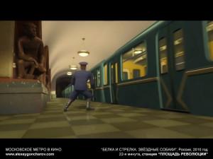 metro_v_kino_-_alexeygoncharov.com_107d