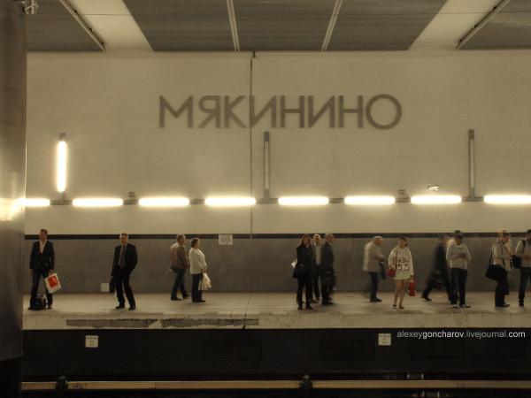 myak1