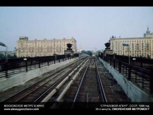 metro_v_kino_-_alexeygoncharov.com_64a