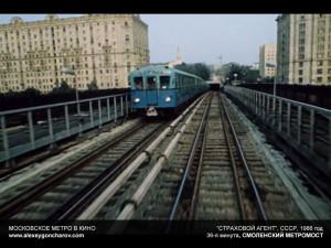 metro_v_kino_-_alexeygoncharov.com_64b