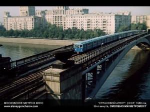 metro_v_kino_-_alexeygoncharov.com_64d