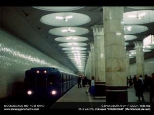 metro_v_kino_-_alexeygoncharov.com_65a