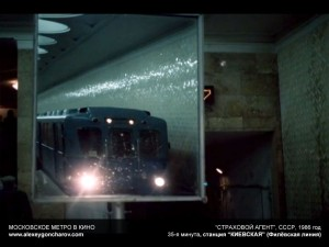 metro_v_kino_-_alexeygoncharov.com_65b