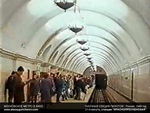 metro_v_kino_-_alexeygoncharov.com_136a