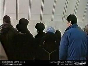 metro_v_kino_-_alexeygoncharov.com_137b