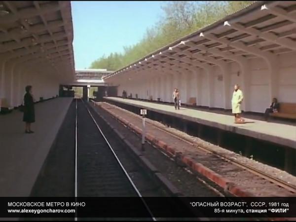 metro_v_kino_-_alexeygoncharov.com_28d