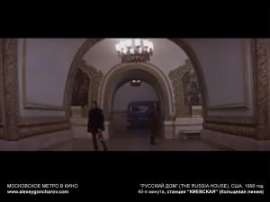 metro_v_kino_-_alexeygoncharov.com_68a