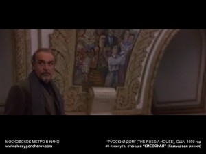 metro_v_kino_-_alexeygoncharov.com_68b