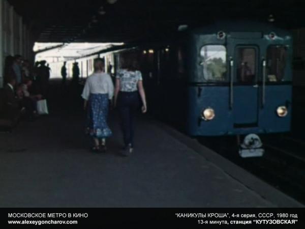 metro_v_kino_-_alexeygoncharov.com_69b