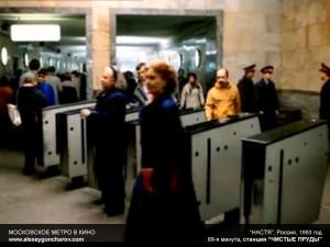 metro_v_kino_-_alexeygoncharov.com_138a