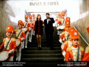 metro_v_kino_-_alexeygoncharov.com_02a