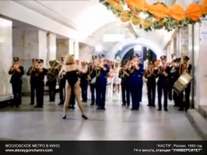metro_v_kino_-_alexeygoncharov.com_02j
