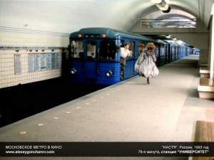 metro_v_kino_-_alexeygoncharov.com_02l