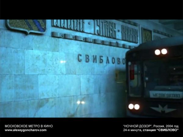 metro_v_kino_-_alexeygoncharov.com_46a