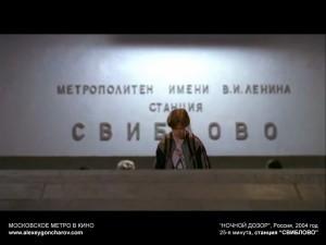 metro_v_kino_-_alexeygoncharov.com_46b