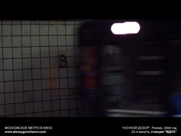 metro_v_kino_-_alexeygoncharov.com_141a