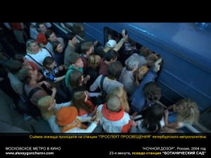 metro_v_kino_-_alexeygoncharov.com_143b